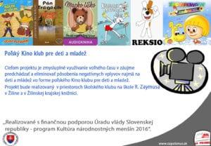 polsky-kinoklub